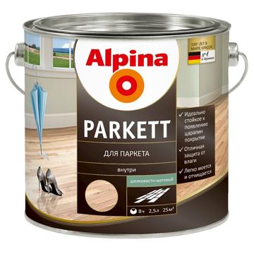 ალპინა Parkett დამცავი ლაქი პარკეტისათვის მბზინავი