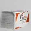 Picture of პენოპოლისტიროლის (პენოპლასტი) ფილა დათბუნებისათვის 8-10 კგ დაპრესის EPS-50 მმ  5 კვ.მ